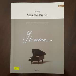 Yiruma Piano Solo Original