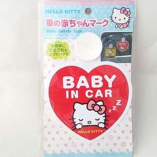 🎎日本進口🎍全新正版Hello Kitty Baby in Car吸盤型