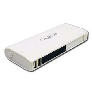 34800mAh Power Bank (White)
