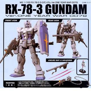 "2008年 會場限定 珍藏 絕版 C3 X Hobby Expo 2008 Limited MG 1/100 RX-78-3 Gundam ""G-3"" Ver. ONE YEAR WAR G3 Gundam 元祖高達 一年戰爭 UC 0079 EFSF 聯邦軍 阿寶 專用機"