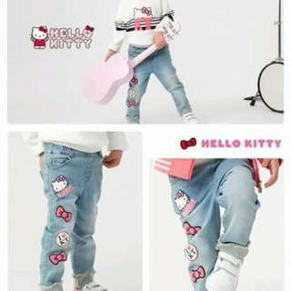 HK denim pants