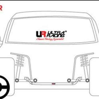 Ultra Racing Back Anti-Roll bar for Lancer EX