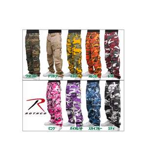 [PO] Rothco Camo Tactical BDU Pants