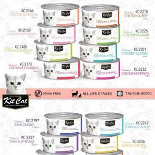 $20 per carton! New Kit Cat wet canned food 80g