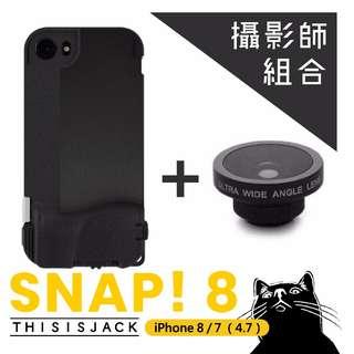 🚚 限量免運 SNAP! 8 攝影師組合 廣角鏡 iPhone 7/8 4.7 bitplay SNAP! 7