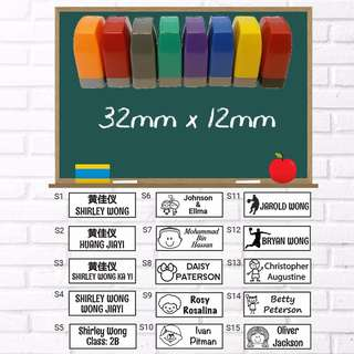 Customised/Personalised School Reopens - Student Name and Class Tag Self-Inking Rubber Stamp 3.2cm x 1.2cm