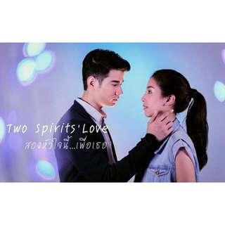 Dvd drama thailand two spirit's love
