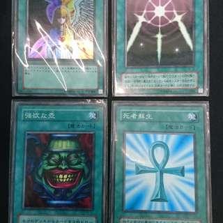 遊戲王絕版卡片