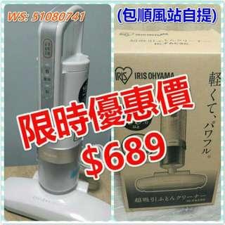 日本iris超強吸力 塵蟎機!推介好用!ws 51080741