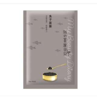 My Beauty Diary Caviar Mask (Box Of 10pcs)