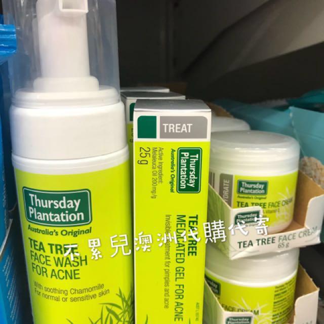 澳洲星期四農莊茶樹凝膠