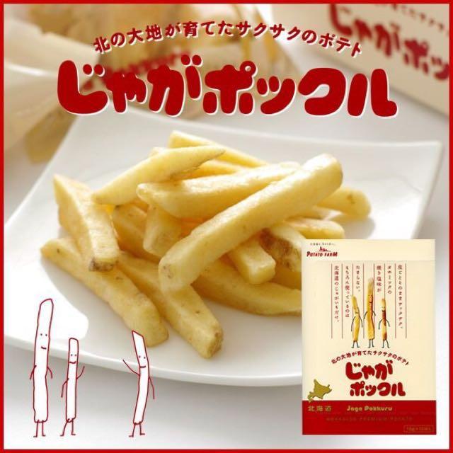 🛩預購區 🛍日本代購[calbee] 北海道限定 薯條三兄弟(18g*10包)