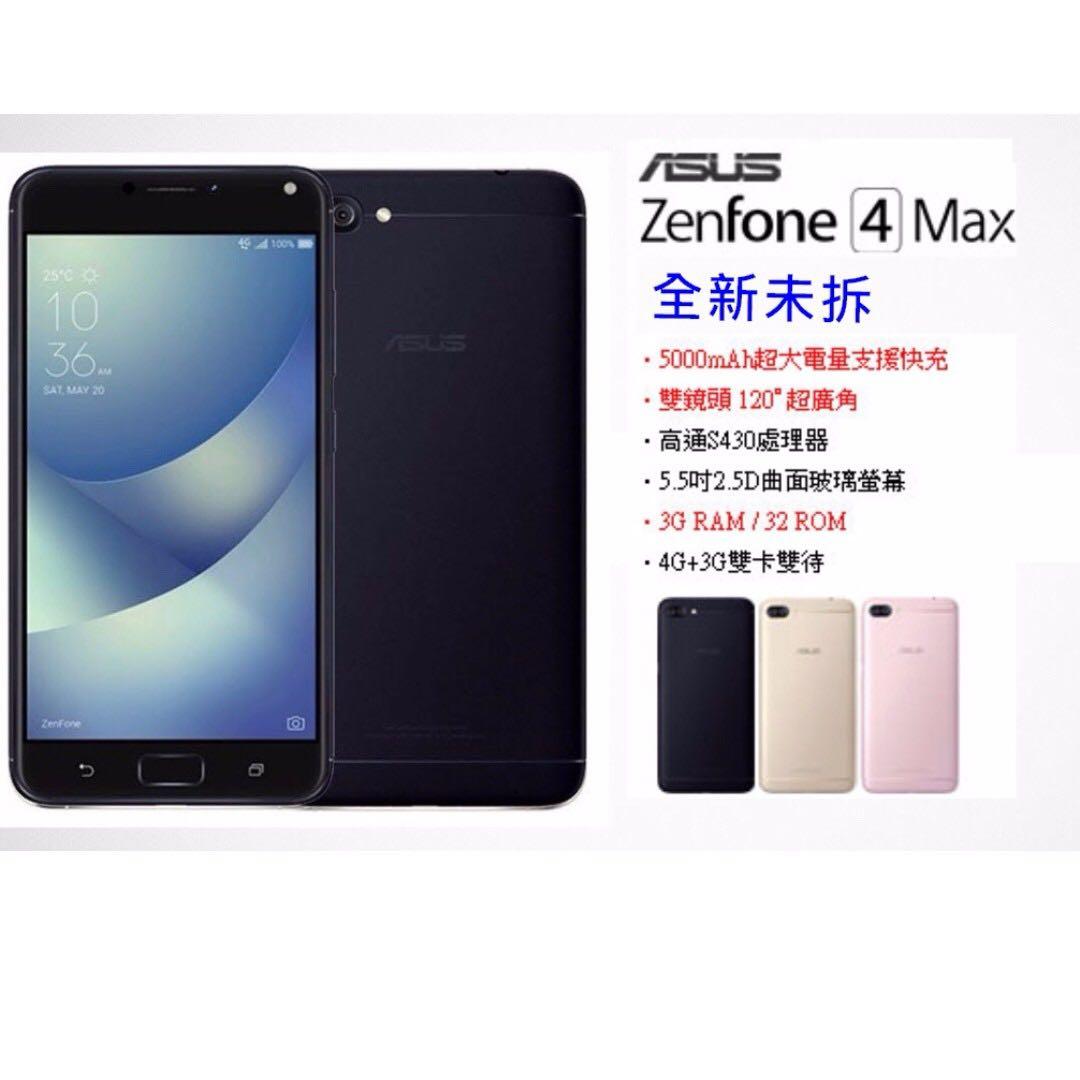 ASUS Zenfone 4 Max(ZC554KL)粉/金/黑