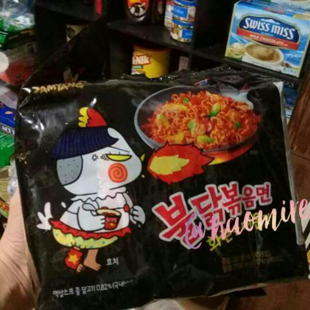AVAILBLE NOW! SAMYANG SPICY NOODLES!