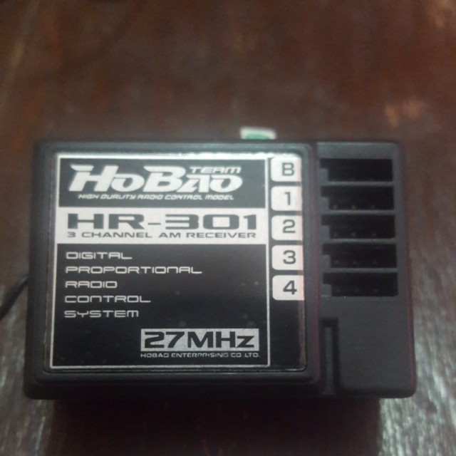 Hobao AM 27Mhz 3 Channel Receiver With Crystals