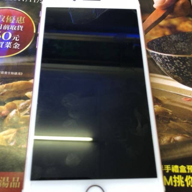 Iphone7plus-128g 很新