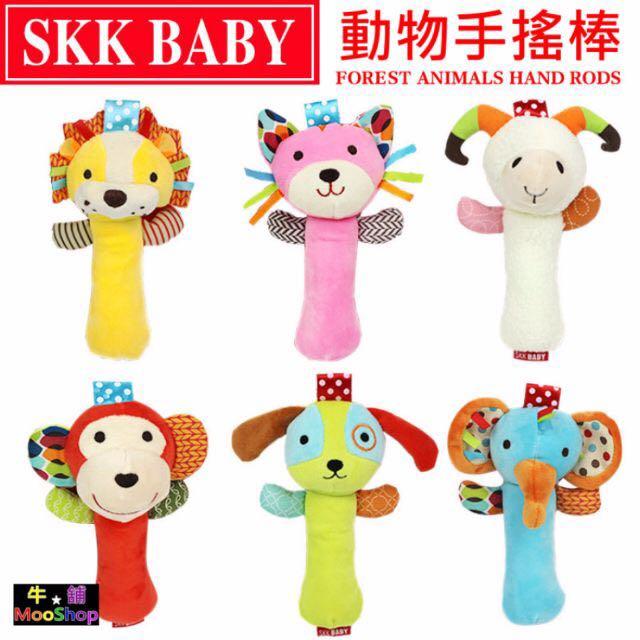 【牛舖MooShop】SKK嬰幼兒動物手搖棒 手抓棒帶搖鈴BB器/手抓玩具/安撫玩具/絨毛玩具 可愛動物造型BABY寶寶益智毛絨玩具