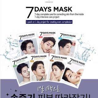 "Xmas ""GIVE AWAY"" Song Joong Ki Forensco 7day Mask"
