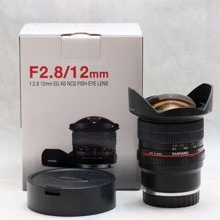 Samyang for Sony E Mount 12mm f/2.8 ED AS NCS Fisheye Lens