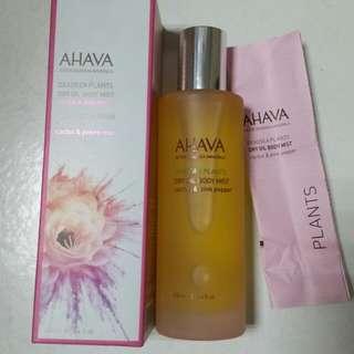 AHAVA 死海活植亮澤精華-仙人掌&玫瑰粉莓 100g
