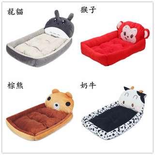 DP雜貨鋪 寵物用品 新款卡通寵物床/狗窩/睡墊 買就送毛毯涼席 馬爾濟斯/貴賓/博美/吉娃娃