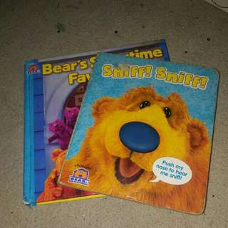 Bear in the Big Blue House (2 pcs)