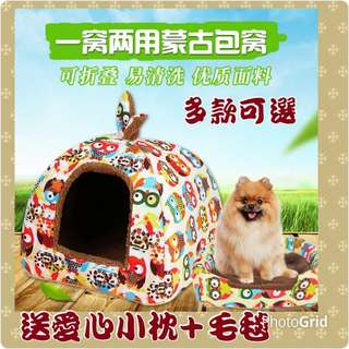 *芳之香戀*(送毛毯+枕頭) 4款可選 萌系兔耳蒙古包兩用窩 寵物窩 貓窩 狗窩 貓床 狗床 寵物墊 M號款 另有L