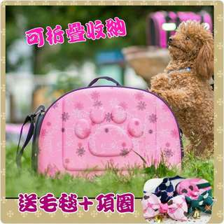 *芳之香戀*(現貨+送毛毯+獨家黑色款4色可選)可拆洗折疊式可背可提兩用寵物外出包 寵物提籠 拉桿包 寵物包 寵物窩