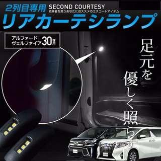 ★ Toyota Alphard Vellfire 30 2nd Row Courtesy Lamp ★