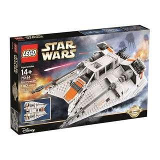 LEGO 75144 Snowspeeder™