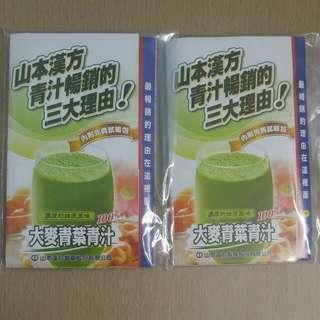 大麥青葉青汁4包 有效期至 2018年8月 15蚊4包 包郵
