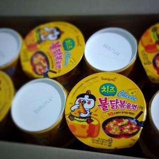 Samyang cheese in Big Cup