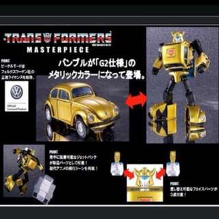 Transformers Masterpiece MP 21G Bumble Bee Takara Tomy