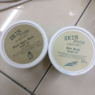 Skinfood scrub AUTHENTIC