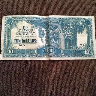 10 Dollar (The Japanese Goverment)