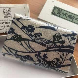 Handmade washi paper namecard holder from Japan