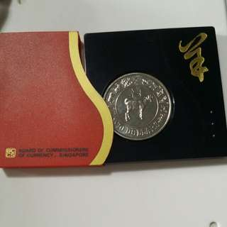 Sg lunar 10 dollar coin