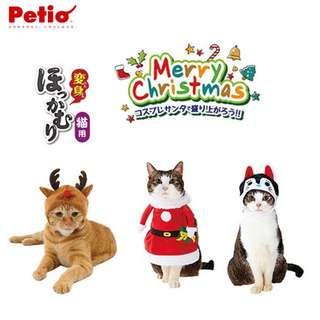 日本 直送 Petio 貓星人 帽仔