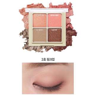 Etude House Blend For 4 Eyes 03 Pink Up