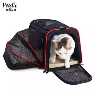 [YES] Pet carry bag, expendable