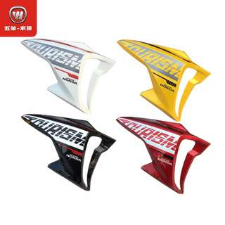 Honda CB190X Fuel tank black red white yellow coverset cover set fairings fairing