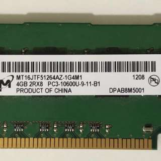 4GB DDR3 SDRAM for desktop