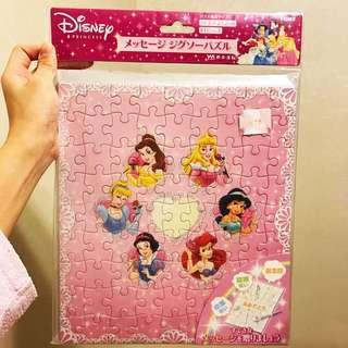 Disney Aladdin jasmine princess Cinderella beauty and the beast ariel mermaid Snow White sleeping beauty 迪士尼 公主 阿拉丁 小魚仙 美人魚 灰姑娘 美女與野獸 白雪公主 睡公主