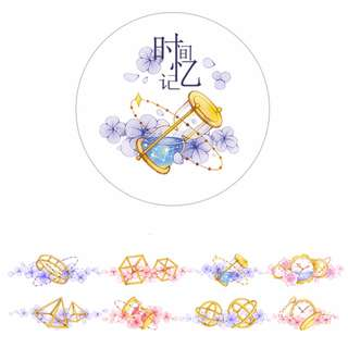 [2cm] Nostalgic Memory Hourglass Fat Washi Tape (T2361)