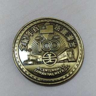 銅質紀念章