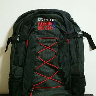 Passion run backpack - New (Never been used)