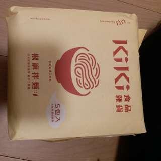 Kiki 麻椒拌麵