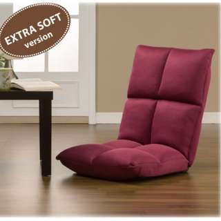 U-Need KaRE Lax EXTRA SOFT Multi-Position Floor Chair RM120 (new RM250)