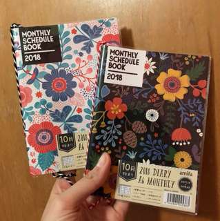 Floral doodles 2016 A6 agenda schedule book planner diary journal