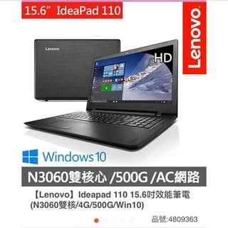 (Lenovo) Ideapad 110 15.6吋效能筆電-黑